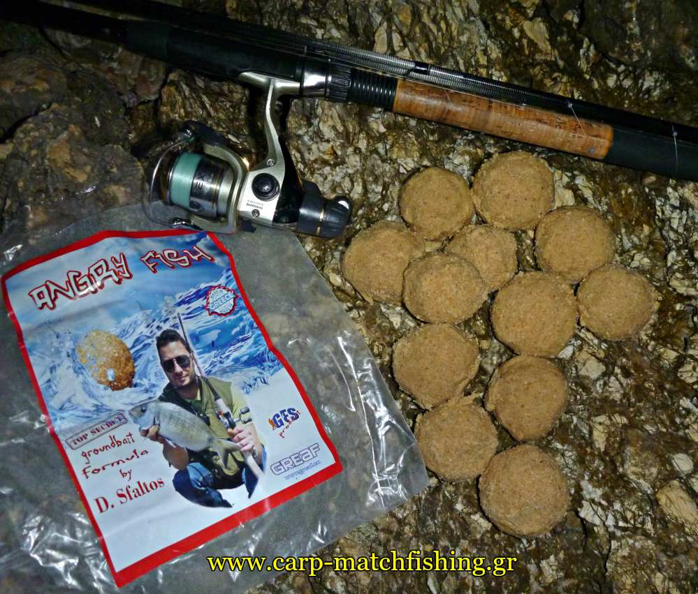 malagra-groundbait-sargos-sfaltos-angry-fish-rod-carpmatchfishing