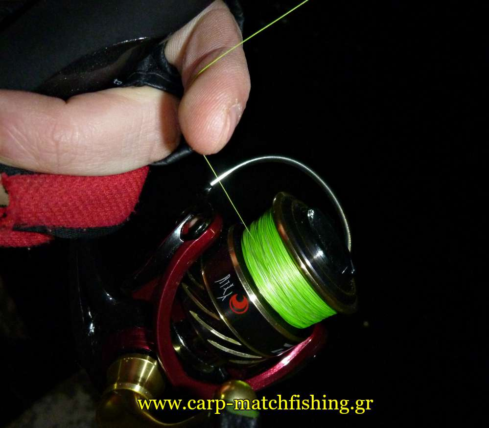 spinning-braid-spool-voli-carpmatchfishing