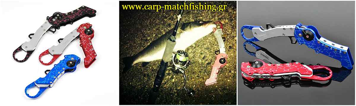 fish-grips-lavraki-spinning-carpmatchfishing