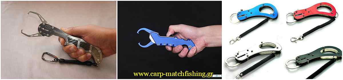 fish-grips-small-lrf-spinning-carpmatchfishing