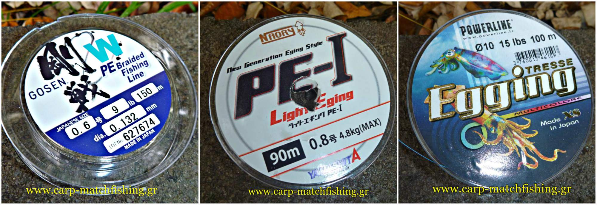 pe-ratings-braids-japan-carpmatchfishng
