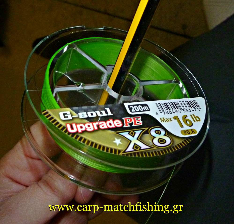 pe-ratings-ygk-g-soul-braid-pe-scale-carpmatchfishing