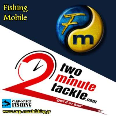 fishing mobile app carpmatchfishing