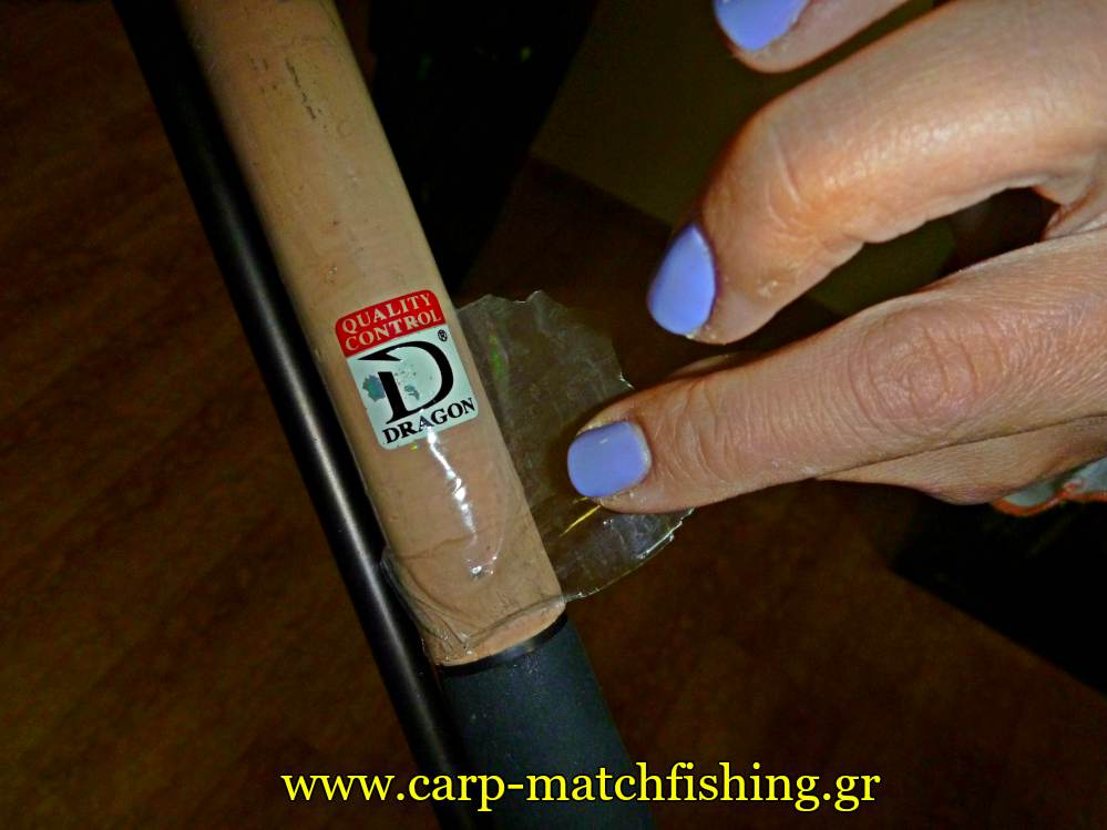 rod-protection-plastics-away-carpmatchfishing