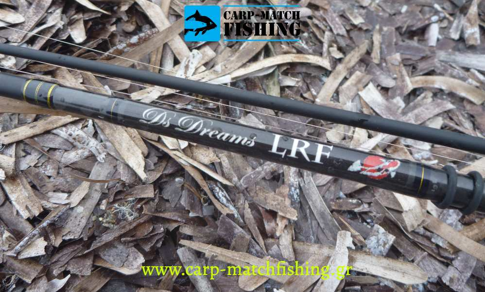 blank custom rod carpmatchfishing
