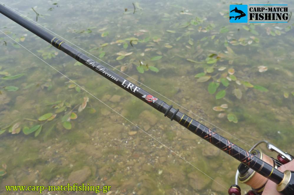 lrf rod rodbuilding carpmatchfishing ziros lake
