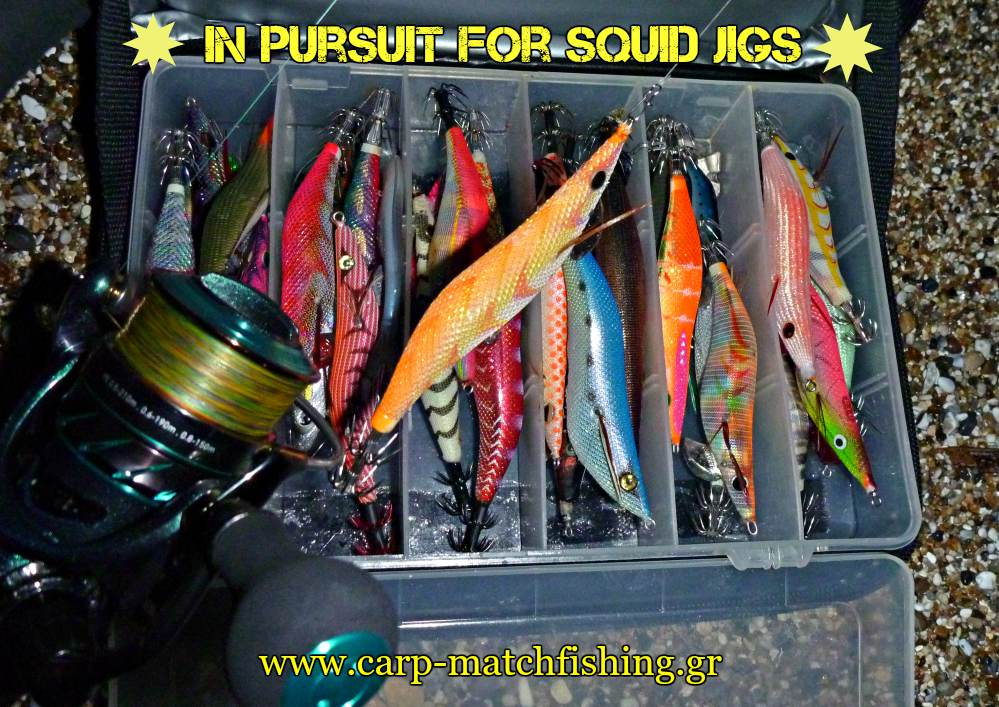 squid-jigs-carpmatchfishing