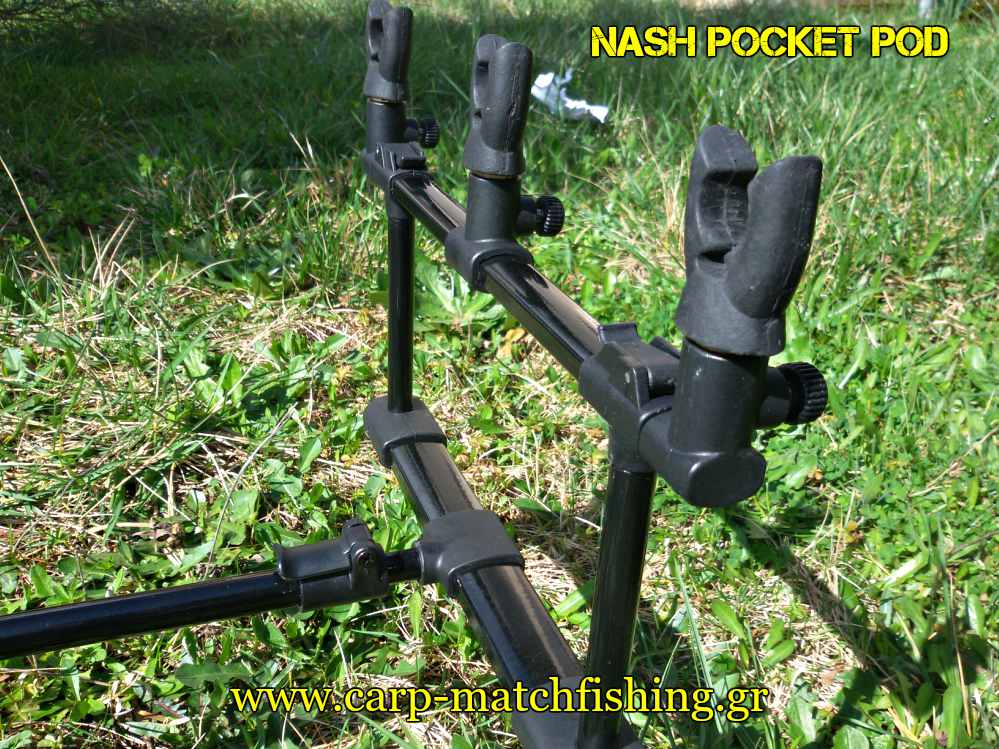 nash-pocket-pod-buzz-bars-carpmatchfishing