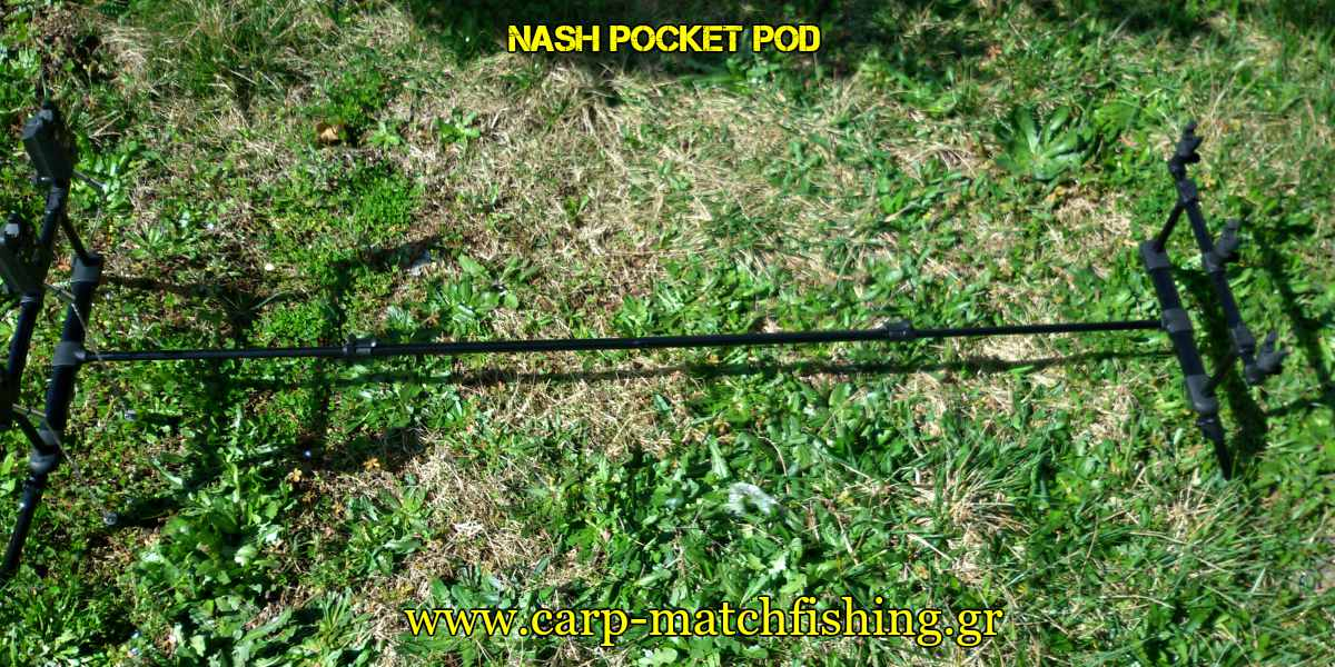 nash-pocket-pod-lenght-carpmatchfishing