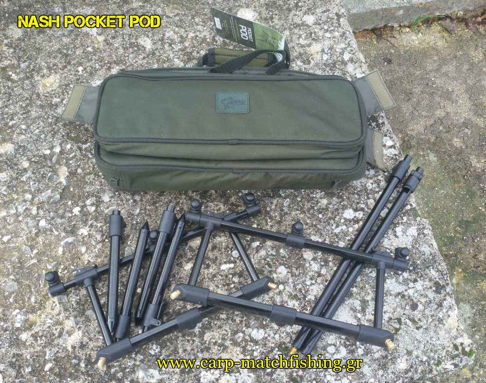 nash-pocket-pod-parts-carpmatchfishing