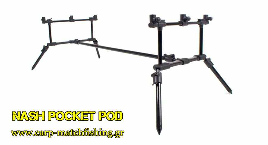 nash-pocket-rod-pod-extreme-fishing-carpmatchfishing