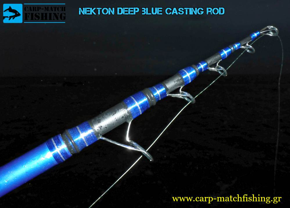 nekton deep blue stelexi casting rod carpmatchfishing