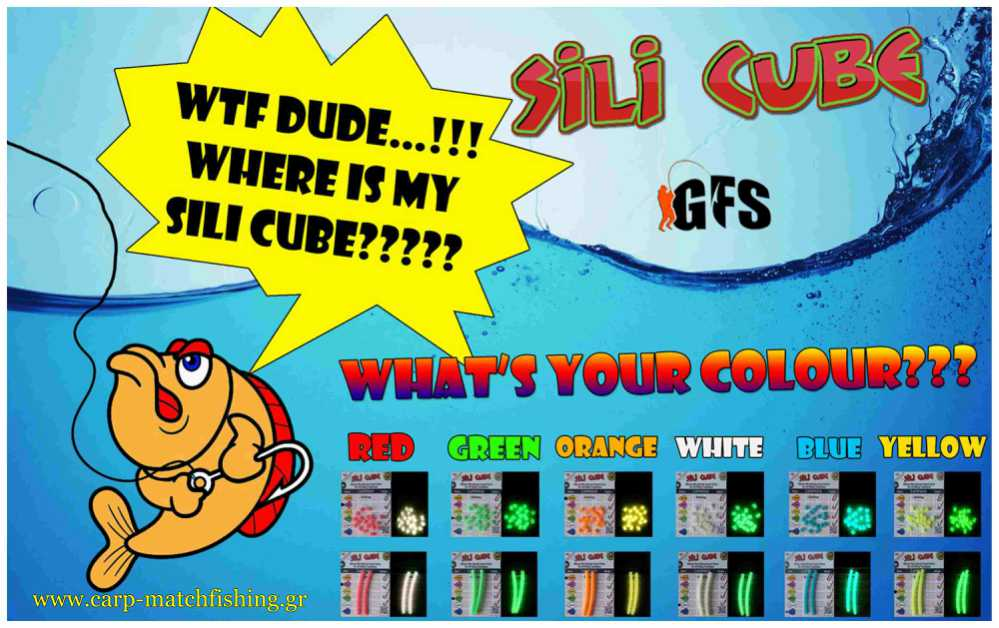 sili-cubes-fish-carpmatchfishing-gfs