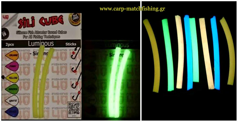 sili-cubes-long-glow-carpmatchfishing