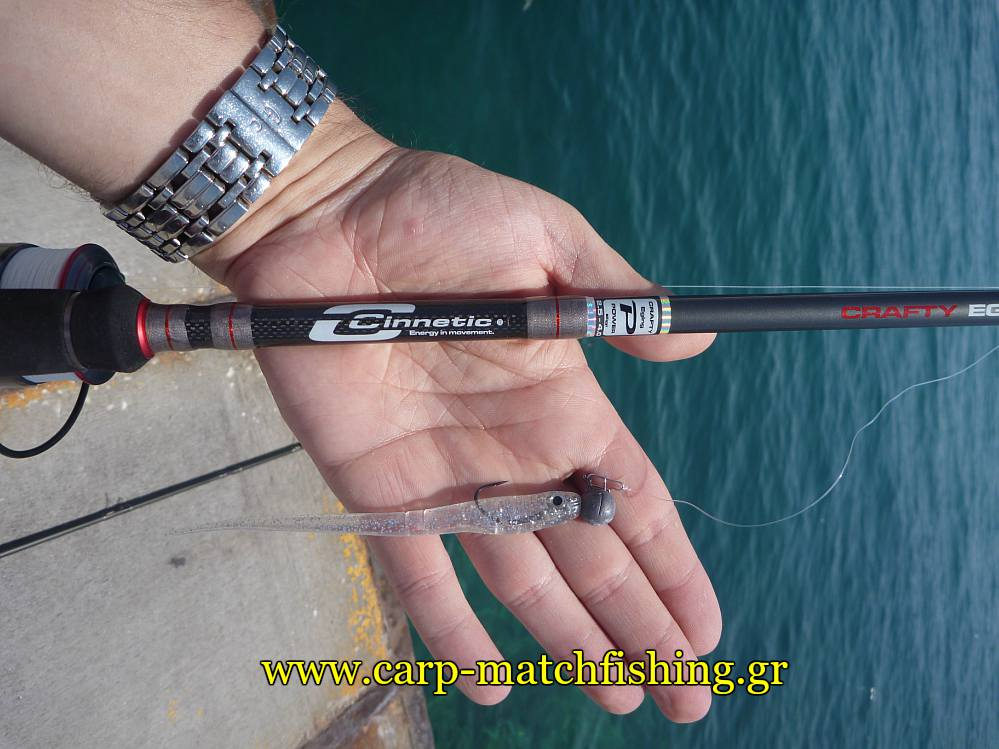 crafty-eging-silikoni-carpmatchfishing