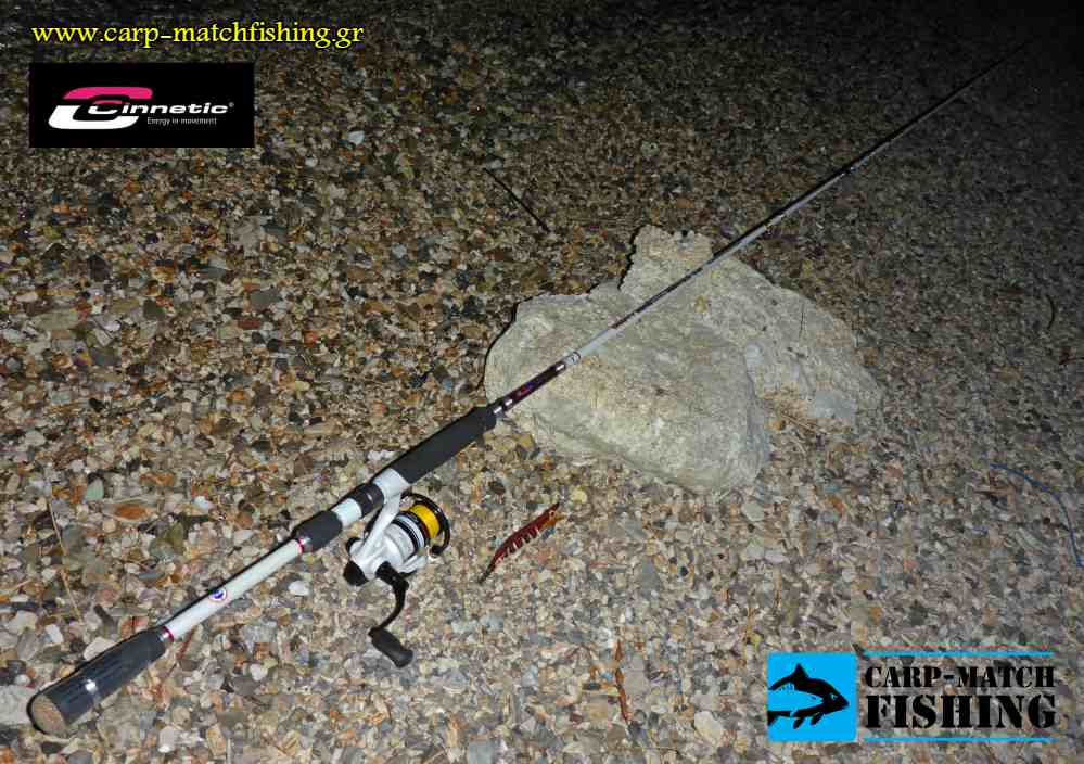 kalami eging cinnetic crafty evolution carpmatchfishing