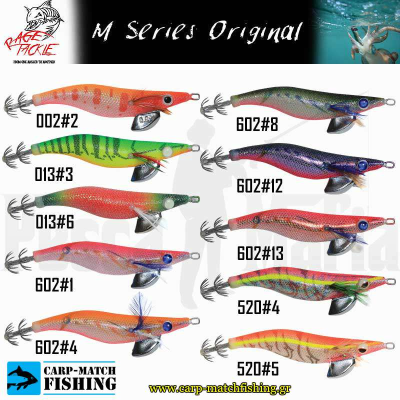 M series original rage tackle eging kalamarieres carpmatchfishing