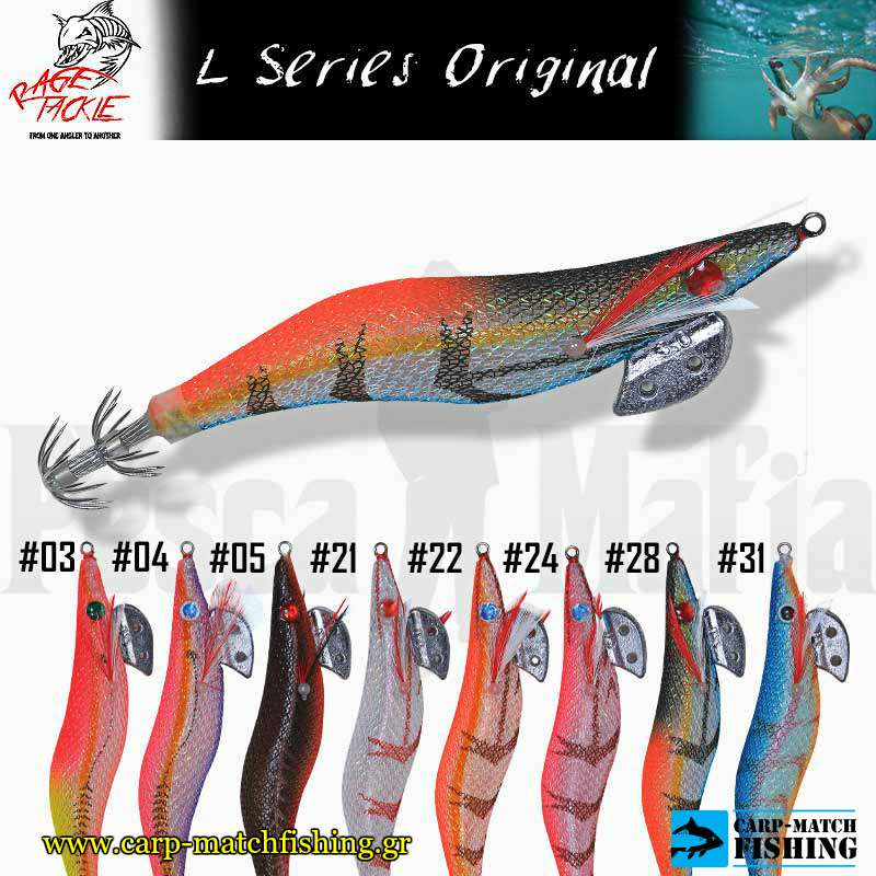 l series original rage tackle eging jigs kalamarieres carpmatchfishing