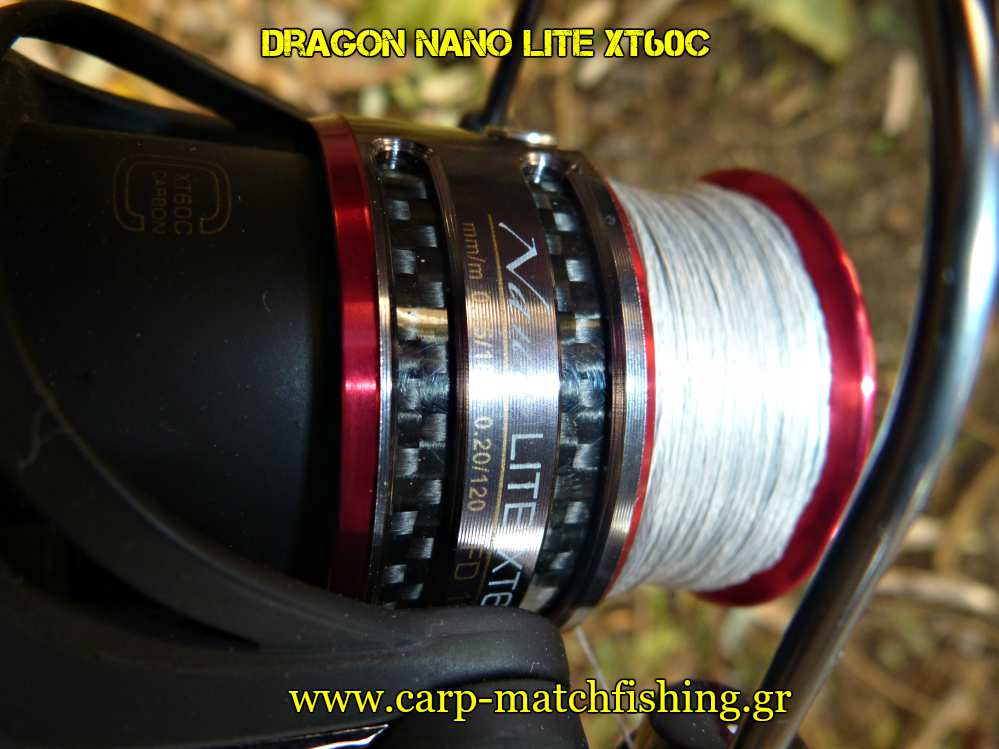 dragon-nano-lite-carbon-spool-carpmatchfishing