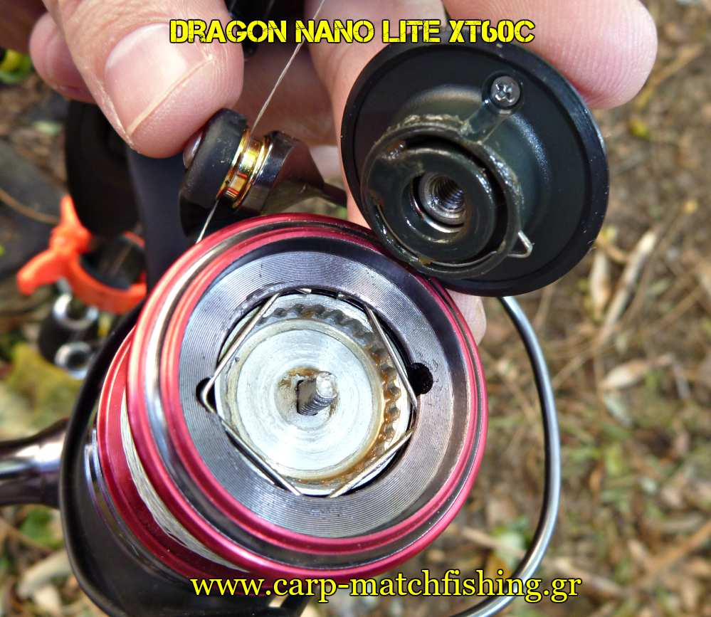 dragon-nano-lite-reel-drag-carpmatchfishing