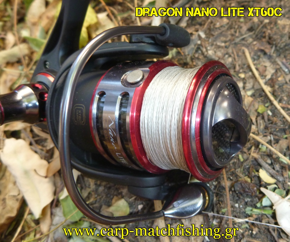 dragon-nano-lite-spool-carpmatchfishing