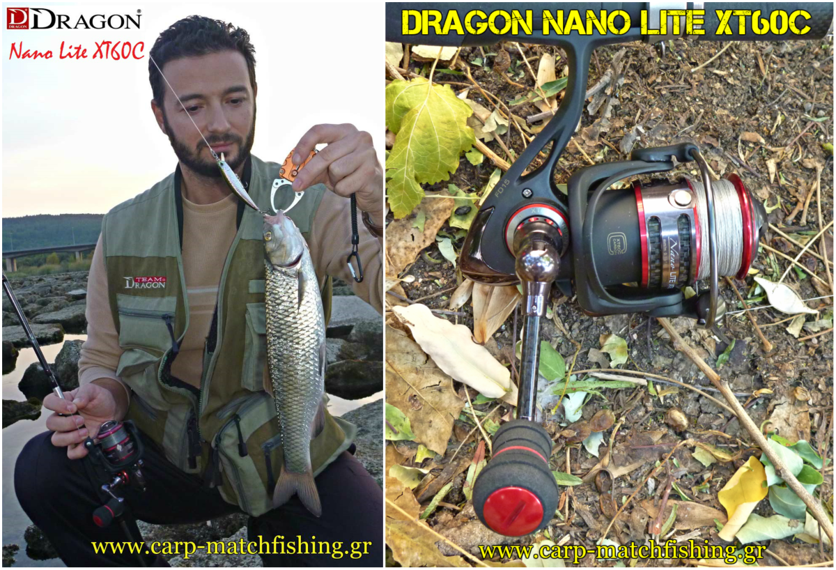 dragon-nano-lite-xt60c-reel-carpmatchfishing