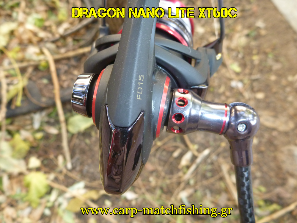 dragon-nano0lite-xt60c-back-carpmatchfishing
