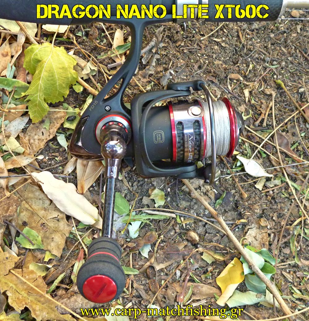 dragon-nanolite-xt60c-carpmatchfishing