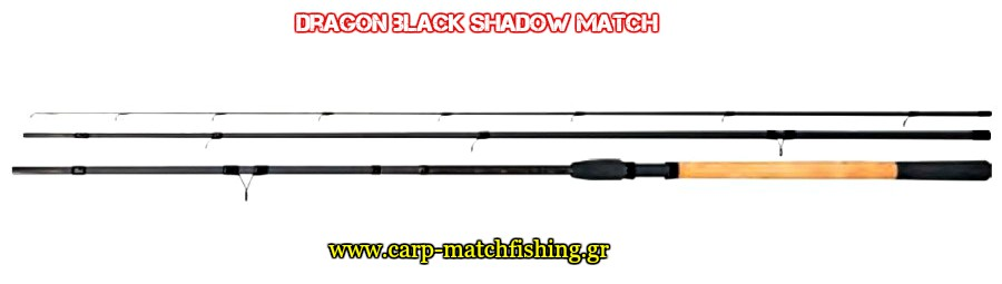 dragon-black-shadow-match-carpmatchfishing