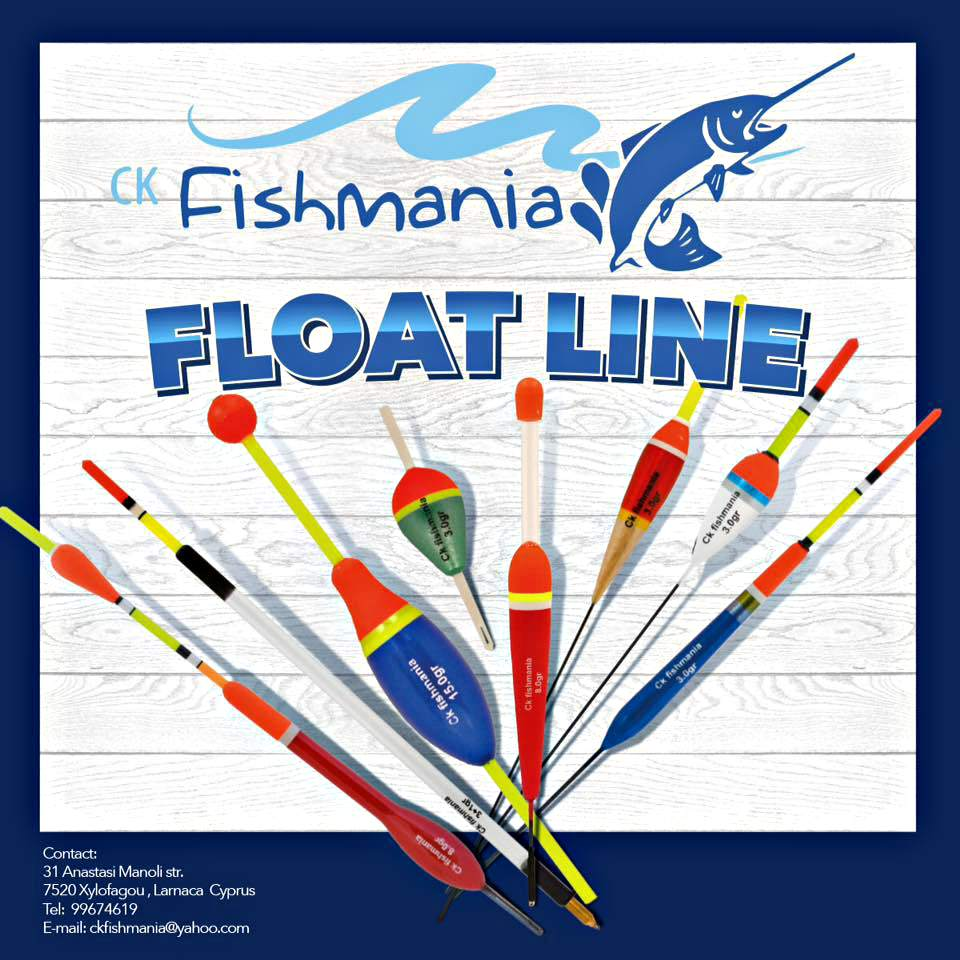 fishmania-floatline-carpmatchfishing