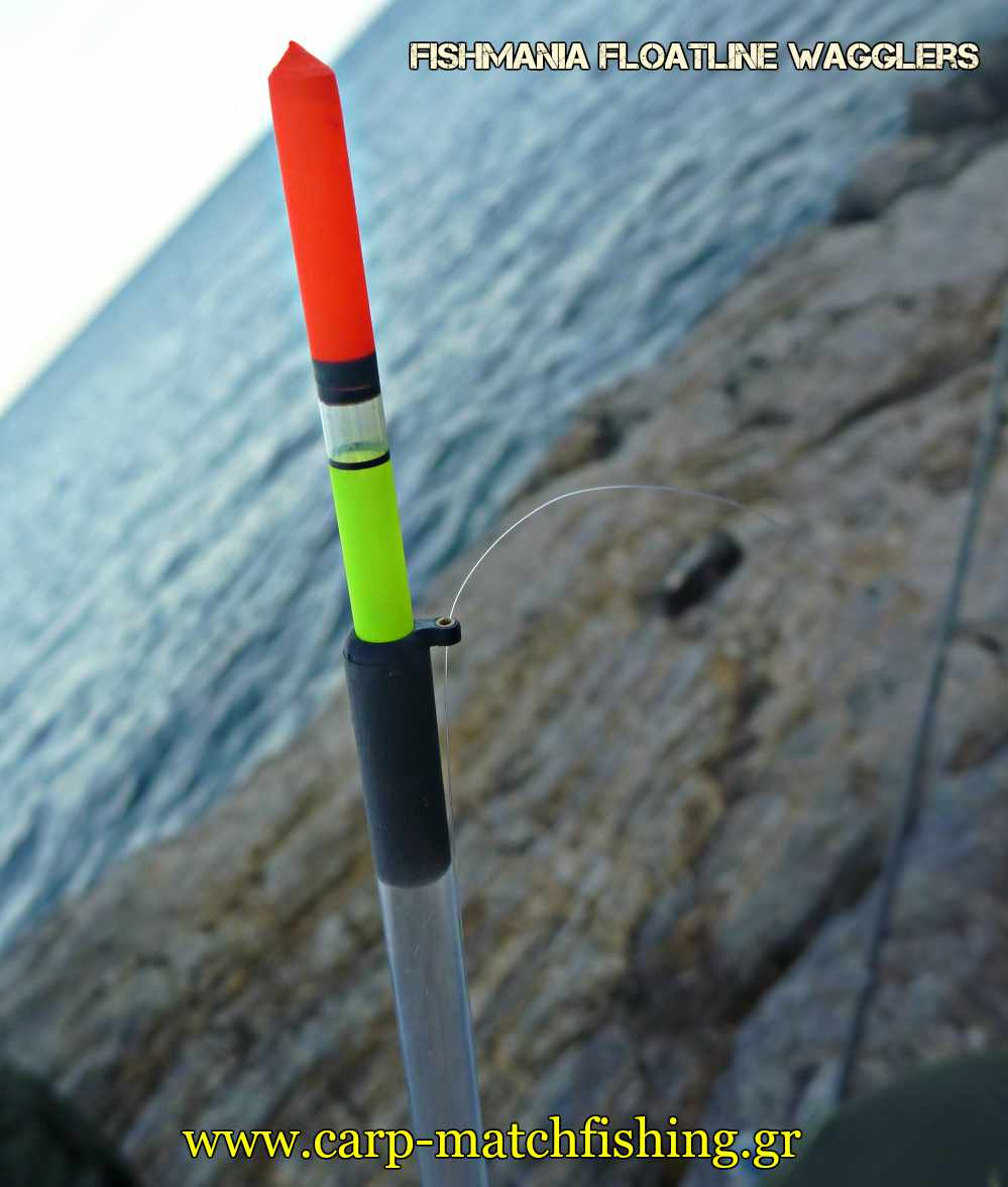 wagglers-petonia-fishmania-floatline-carpmatchfishing