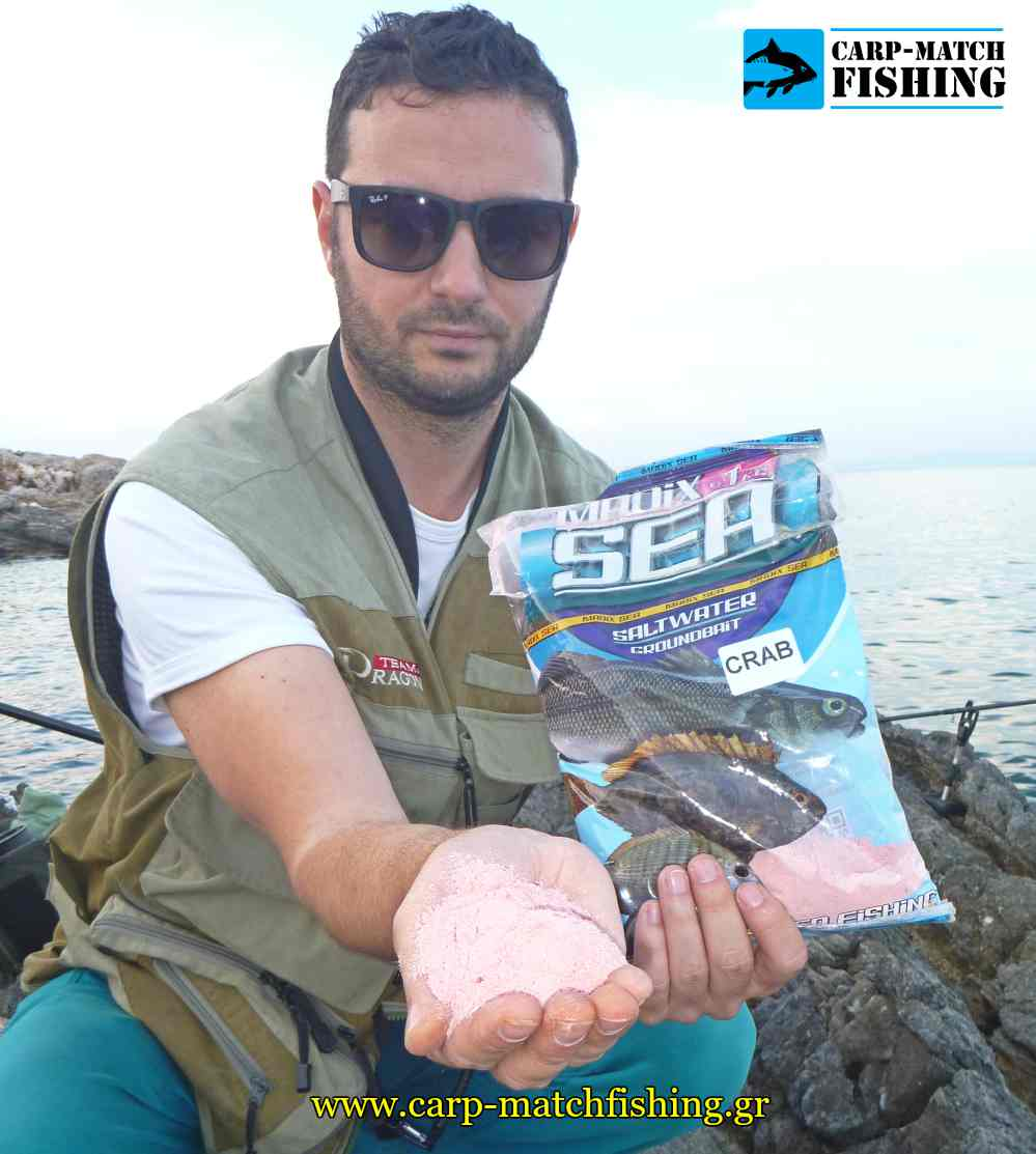 madix crab sf rocks carpmatchfishing