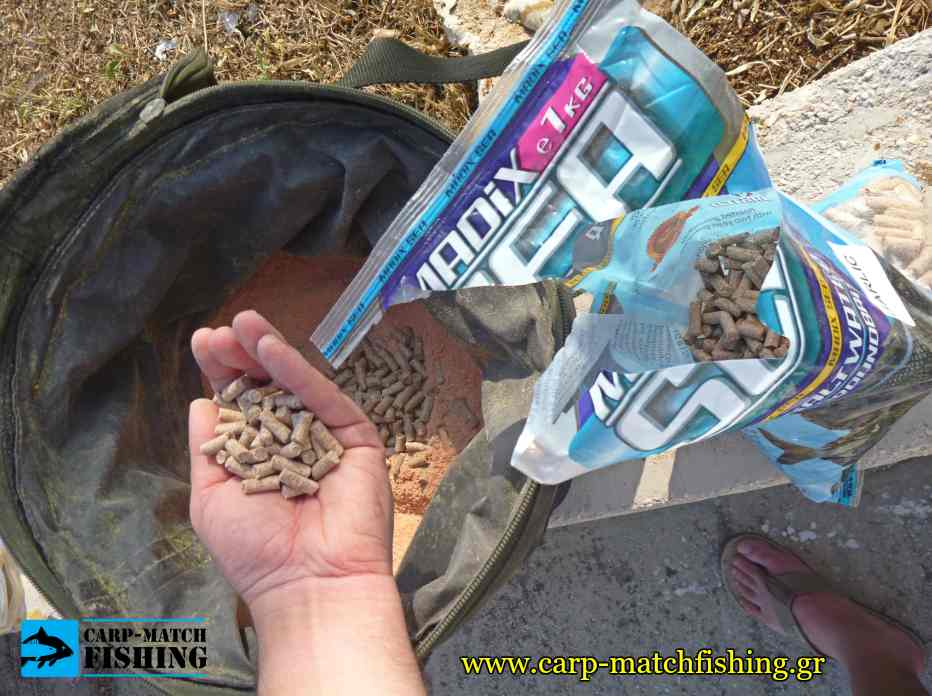 madix pellets carpmatchfishing