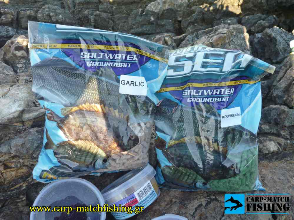 madix pellets rocks carpmatchfishing