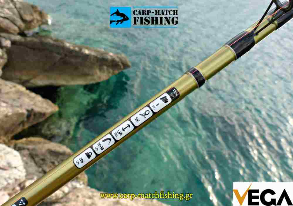 native match vega 390 match rod carpmatchfishing