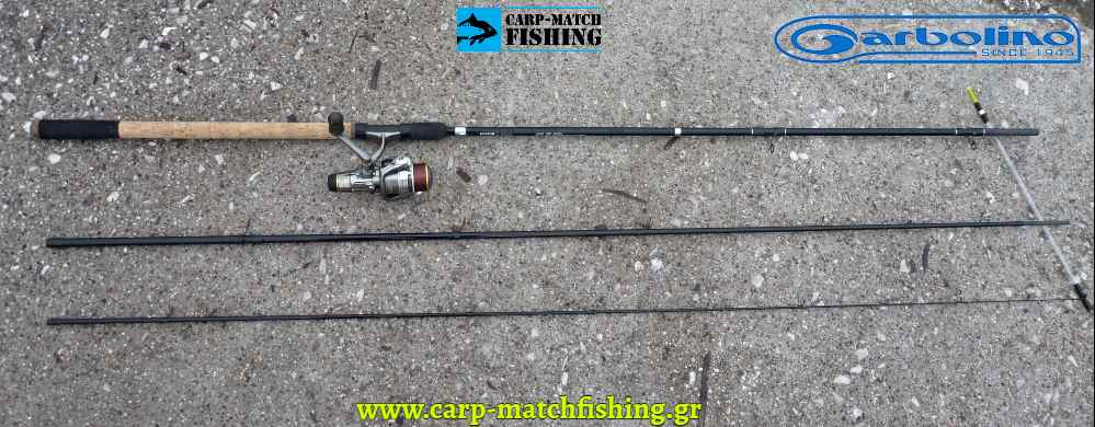 3 pieces match rod garbolino synergy slider carpmatchfishing