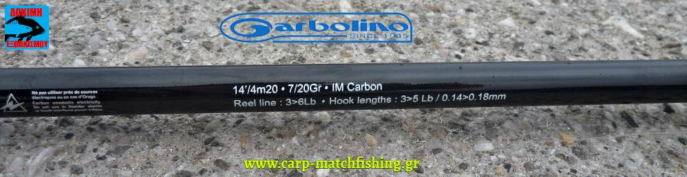 blank 2 garbolino synergy rod carpmatchfishing