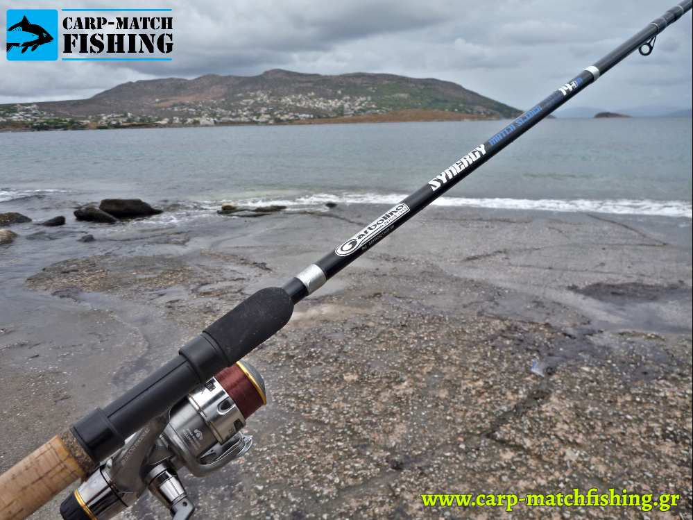 garbolino synergy match rod sea carpmatchfishing