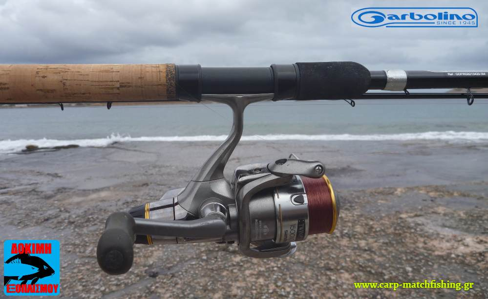 reel seat garbolino synergy match rod carpmatchfishing