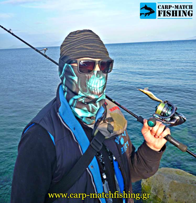 troper masks skull blue carpmatchfishing