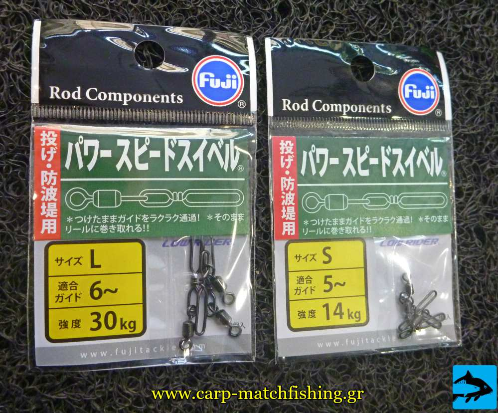 striftaroparamanes fugi swivel snaps carpmatchfishing