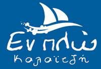 en-plo-logo-carpmatchfishing