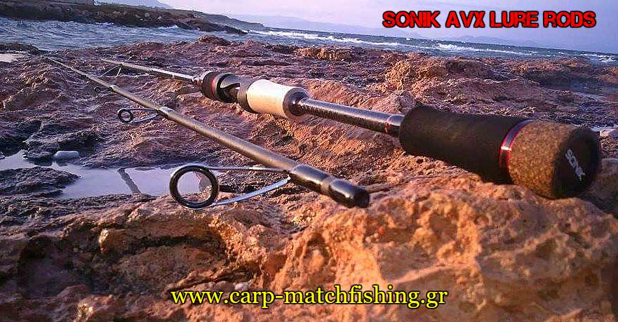 avx-sonik-lure-rods-carpmatchfishing