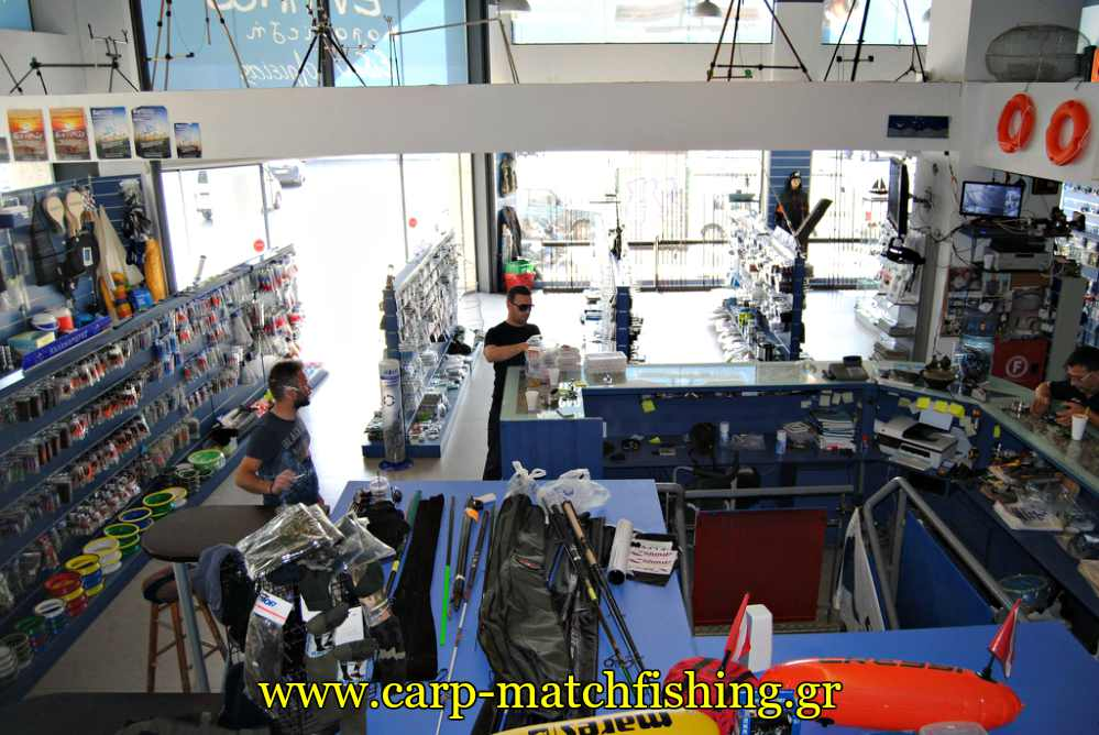 en-plo-kalaitzi-tackle-store-carpmatchfishing