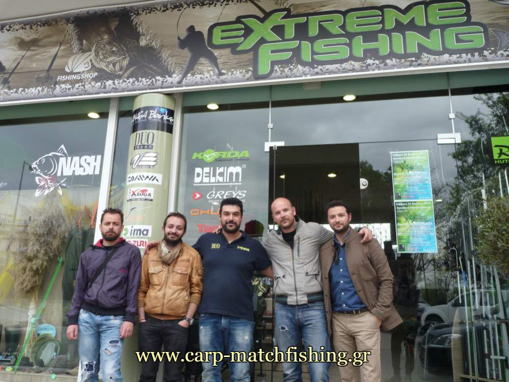 friends-extreme-carpmatchfishing
